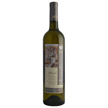 Asproudi White Wine Bottle